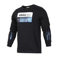 Adidas阿迪达斯 男装 2017新款NEO运动卫衣套头衫 CD3582