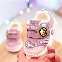 童鞋 2019秋款童鞋 小童韩版运动鞋 轻便软底儿童旅游鞋