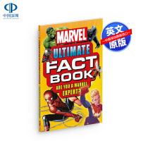 英文现货 漫威终极测试你是漫威专家吗 Marvel Ultimate Quiz Book Are You a Marve