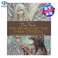 现货英文原版 黑暗水晶 精装艺术书 World Of The Dark Crystal 电影艺术设定集 进口书籍正版 周