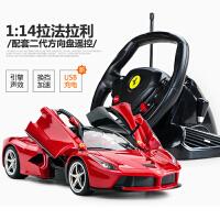 儿童玩具车男孩遥控车可开门方向盘遥控汽车赛车充电动