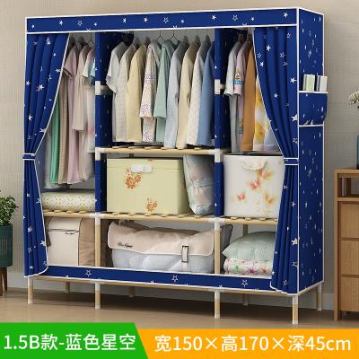 简易布衣柜简约现代实木组装经济型实用衣柜单人牛津布艺衣橱  2门 组装 一般在付款后3-90天左右发货,具体发货时间请以与客服协商的时间为准