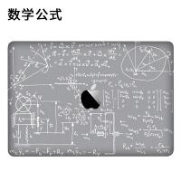 MAC笔记本贴纸苹果电脑Air13 Reinta pro13外壳贴膜 Mac book 15 12