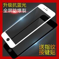 iphone 6plus钢化膜i6手机膜苹果6s+3D曲面抗蓝光贴膜全屏六5.5 升级款 抗蓝光 黑色【5.5寸3D曲