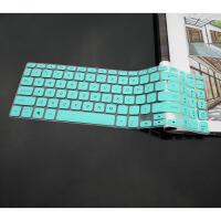 15.6寸笔记本电脑键盘膜华硕顽石六代FL8700F键盘膜键位保护贴膜