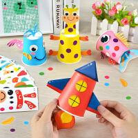 儿童手工制作材料包diy益智不织布幼儿园贴画彩色纸杯新年纸盘子