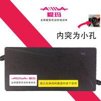 爱玛电动车充电器48v12ah54.6v2A锂电池原装艾玛卡农头小黑唛 【小孔】48v卡农头 孔距1.5cm