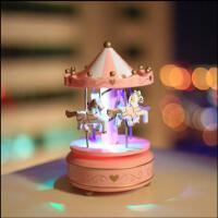 旋转木马音乐盒八音盒创意生日蛋糕圣诞节生日礼物情人节
