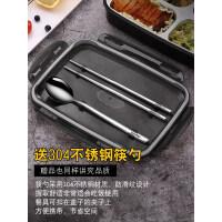 304不锈钢保温饭盒便当快餐盒餐盘分格学生带盖塑料it6
