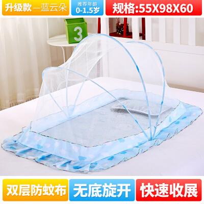 贝伊梦婴儿蚊帐宝宝无底可折叠纹帐小孩新生儿童床防蚊蒙古包罩
