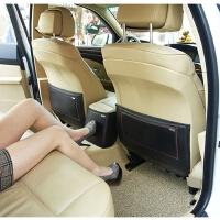 荣威新550汽车后座椅防踢垫350 950 W5防护贴内饰改装配件