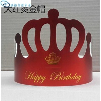 生日帽子道具毛球节日生日公主主题生日派对派对韩式发光布置宝宝头饰
