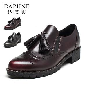 【双十一狂欢购 1件3折】Daphne/达芙妮vivi系列  潮流苏布洛克低跟深口套脚女单鞋