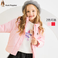 【2件5折:284.5元】暇步士童装冬季新款女童棉服时尚保暖简洁可拆卸连帽棉服儿童棉服