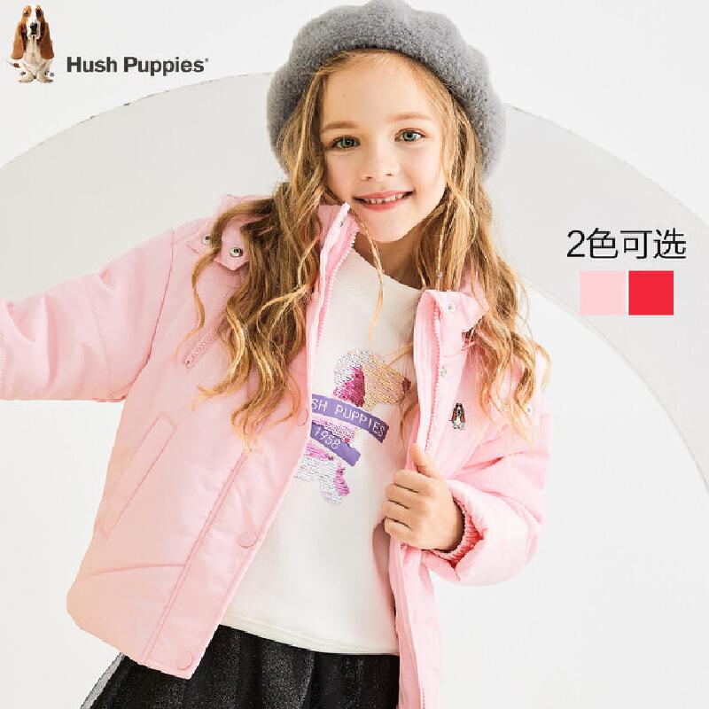 【2件5折:284.5元】暇步士童装冬季新款女童棉服时尚保暖简洁可拆卸连帽棉服儿童棉服 春节欢乐购