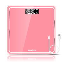 可充电电子称体重秤家用精准人体秤减肥称测体重计称重器