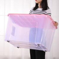 家居生活用品收纳箱塑料透明收纳盒特大号被子储物箱有盖加厚衣物整理箱子玩具