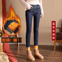 №【2019新款】冬天美女穿的打底裤女外穿小脚2018新款韩版高腰紧身牛仔棉裤