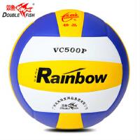 双鱼排球中考学生专用球 软式硬排训练比赛 沙滩5号充气球