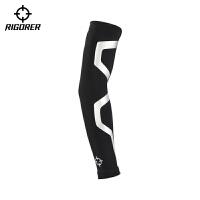 健身跑步足球篮球护具篮球装备护臂长护臂护肘护腕透气