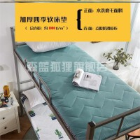 保暖单人床垫垫被上下铺棉垫子地垫床垫学生宿舍毛绒单人床褥子