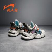 【品牌�惠:68元】�F人�B男童鞋子2020年新款春秋款透�饩W面夏季中大童�和��\�有�潮