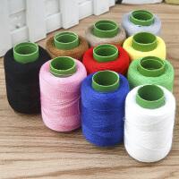家用涤纶线缝纫线手工缝衣线黑线白线针线套装小卷线402红手缝线