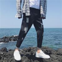 男士裤子春季新款2018牛仔裤韩版修身小脚裤潮流破洞九分裤薄学生