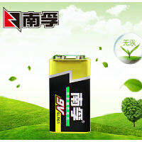南孚电池 9V碱性电池1支装 6LR61方型 表话筒电池