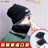 帽子男冬天毛线帽保暖针织帽韩版防风加厚加绒护耳头套冬季帽子女 男女通用/匀码-带弹力