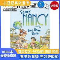 英文原版 Fancy Nancy and the Boy from Paris 4-8岁