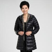 中老年羽绒服女中长款轻薄中年胖妈妈装加肥加大码200斤冬季外套