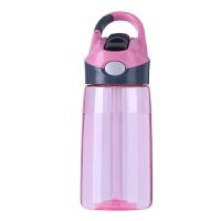 夏季儿童水杯小学生吸管杯子便携户外运动健身水壶情侣随手塑料杯 粉红色 +刷子+吸管刷