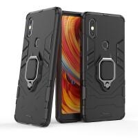 小米Max3手机壳软硬mix2s防滑抗指纹散热mix2男女款潮牌个性max2磨砂三防摔硅胶保护套全包