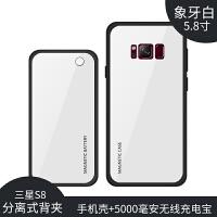 三星Galaxy Note8/9无线充电宝磁吸分离式s9+背夹电池夹背式移动电源便携s8+手