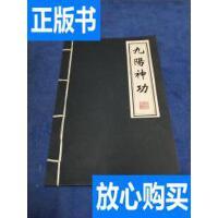 [二手旧书9成新]空白复古线装笔记本,紫檀香味 /空白复古线装笔?