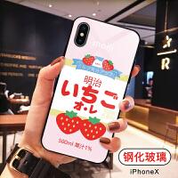 草莓牛奶手机壳苹果x三明治iPhone XS Max玻璃6s日文6系iPhone8plus少女心7p