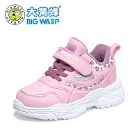 大黄蜂童鞋 儿童运动鞋2019冬季新款加绒二棉鞋可爱女童休闲鞋