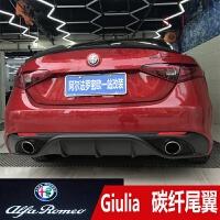阿尔法罗密欧改装专用罗密欧Giulia碳纤尾翼QV版四叶草原厂款尾翼 Giulia专用