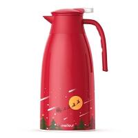 保温壶家用玻璃内胆大容量便携热水瓶暖壶保温杯保温水壶