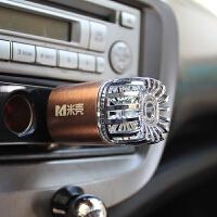 车载负离子空气净化器汽车车用迷你氧吧新车车内消除异味甲醛