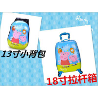 ?儿童行李箱新款潮拉杆箱小孩户外登机旅行箱公主宝宝学生卡通男女