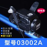 攀月星 抛王钓鱼海竿报警器电子回线自动海杆声光鱼铃防水渔具用品