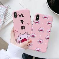 可爱猪苹果x手机壳iPhone xs max硅胶IMD防摔8plus情侣款6splus卡通iPhon iPhone x