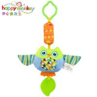 毛绒婴儿玩具 0-1-3岁婴幼儿宝宝牙胶摇铃床铃 玩具