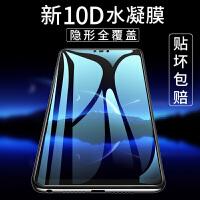 小米5s钢化膜全屏覆盖小米5Splus水凝膜抗蓝光无白边m5手机膜5x原装10D保护软贴膜