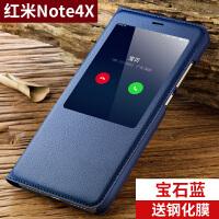 红米note4x手机壳 小米note4防摔保护套个性创意翻盖式皮套软男女