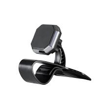 手机车载导航支架仪表台卡扣式磁铁吸性360旋转底座汽车通用配件 仪表台【方形磁吸】支架