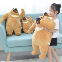 熊出没熊大熊二毛绒光头强公仔套装布娃娃儿童玩具生日礼物玩偶