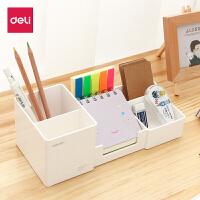得力文具多功能笔筒创意时尚简约办公收纳盒可爱学生桌面摆件